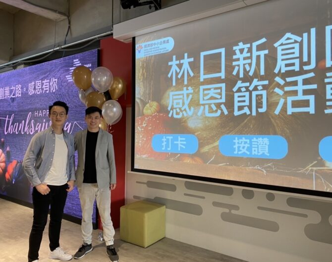 Taiwan Office Grand Opening